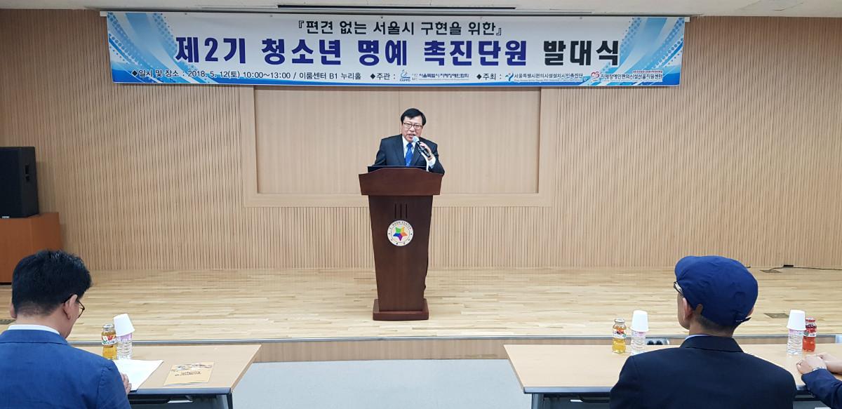 2) 서울시편의시설설치시민촉진단 황재연 단장 개회사.jpg