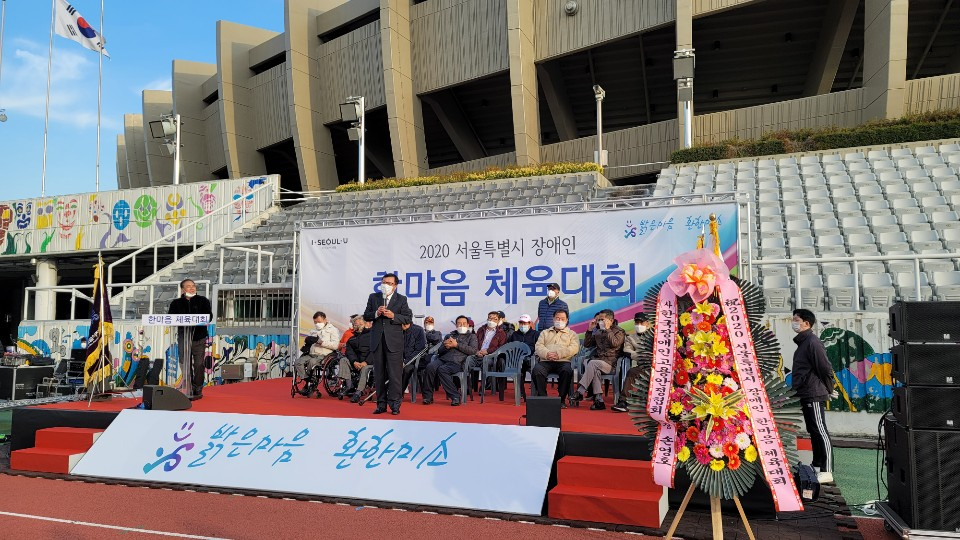 서울시협회 황재연 협회장님 폐회사.jpg