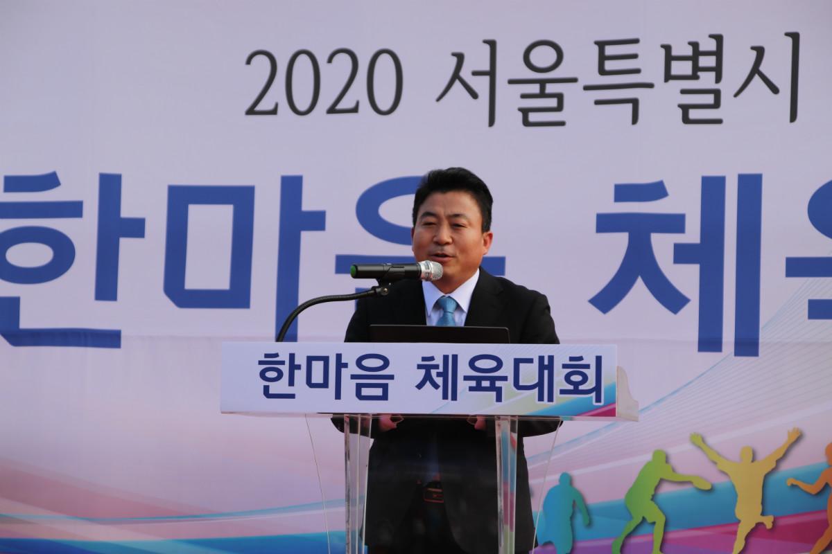 조상호 서울시의회 의원.JPG